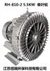雙極高壓鼓風機 RH漩渦氣泵