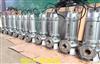 QWP无堵塞不锈钢潜水式排污泵