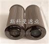 B222100000018三一挖掘机液压油滤芯优质工业