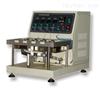 皮革动态防水试验仪/皮革表面防水性测试仪