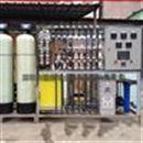 工業超純水betway必威手機版官網 廠家直銷高純水製取betway必威手機版官網