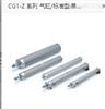 资料预览:SMC日本标准型气缸
