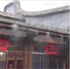 喷雾降温 环保节能 降温机器