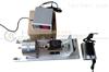 提升机盘形闸制动器力矩检测仪0-400N.m