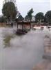 湖南张家界人造雾工程制造