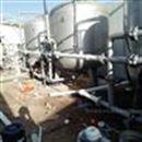 地下温泉水除铁锰过滤设备