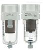 SMC微雾分离器AFD30-02D-A的使用场合