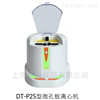 DT-P25微孔板离心机(DT4-6P)