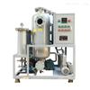 TYA-20精密过滤润滑油真空滤油机