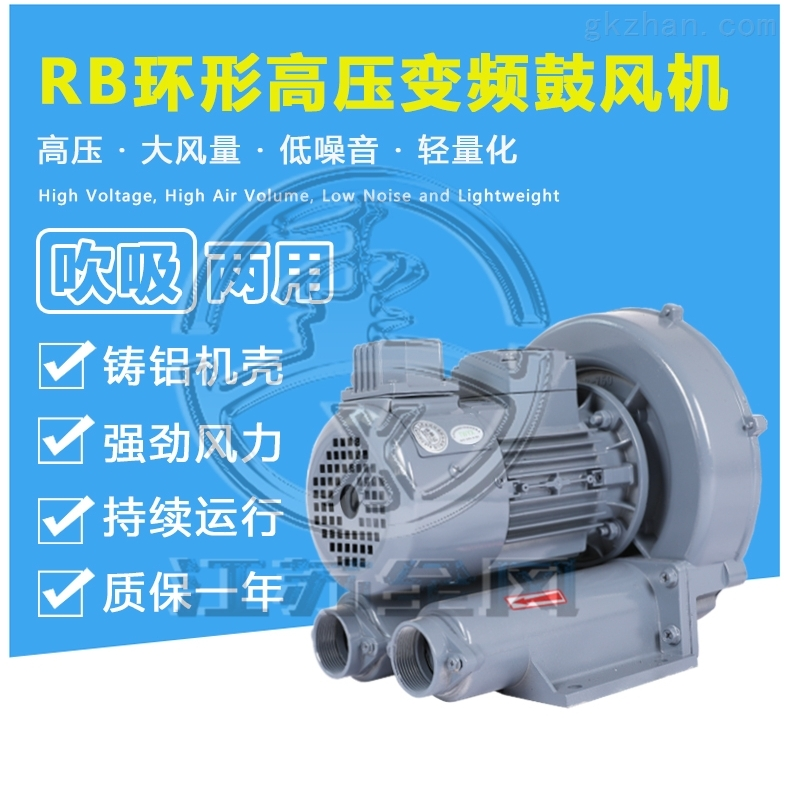 RB-077H隔热高压环形风机